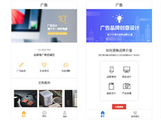 Applet solution    Various applet templates are provided for you  Quickly complete the construction of WeChat small procedures